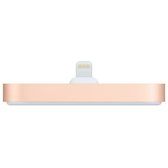 iPhone Lightning Dock - Gold / SK - MQHX2ZM/A