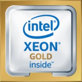 CPU Intel Xeon 6130 (2.1GHz, FC-LGA14, 22M)