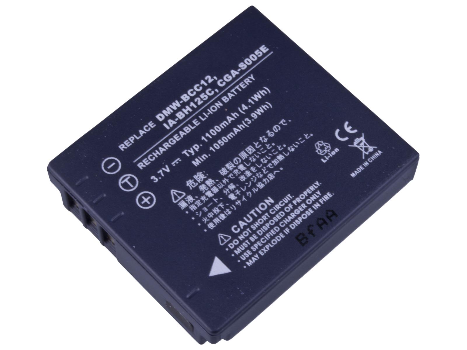 Baterie AVACOM Panasonic CGA-S005  Li-ion 3.7V 110