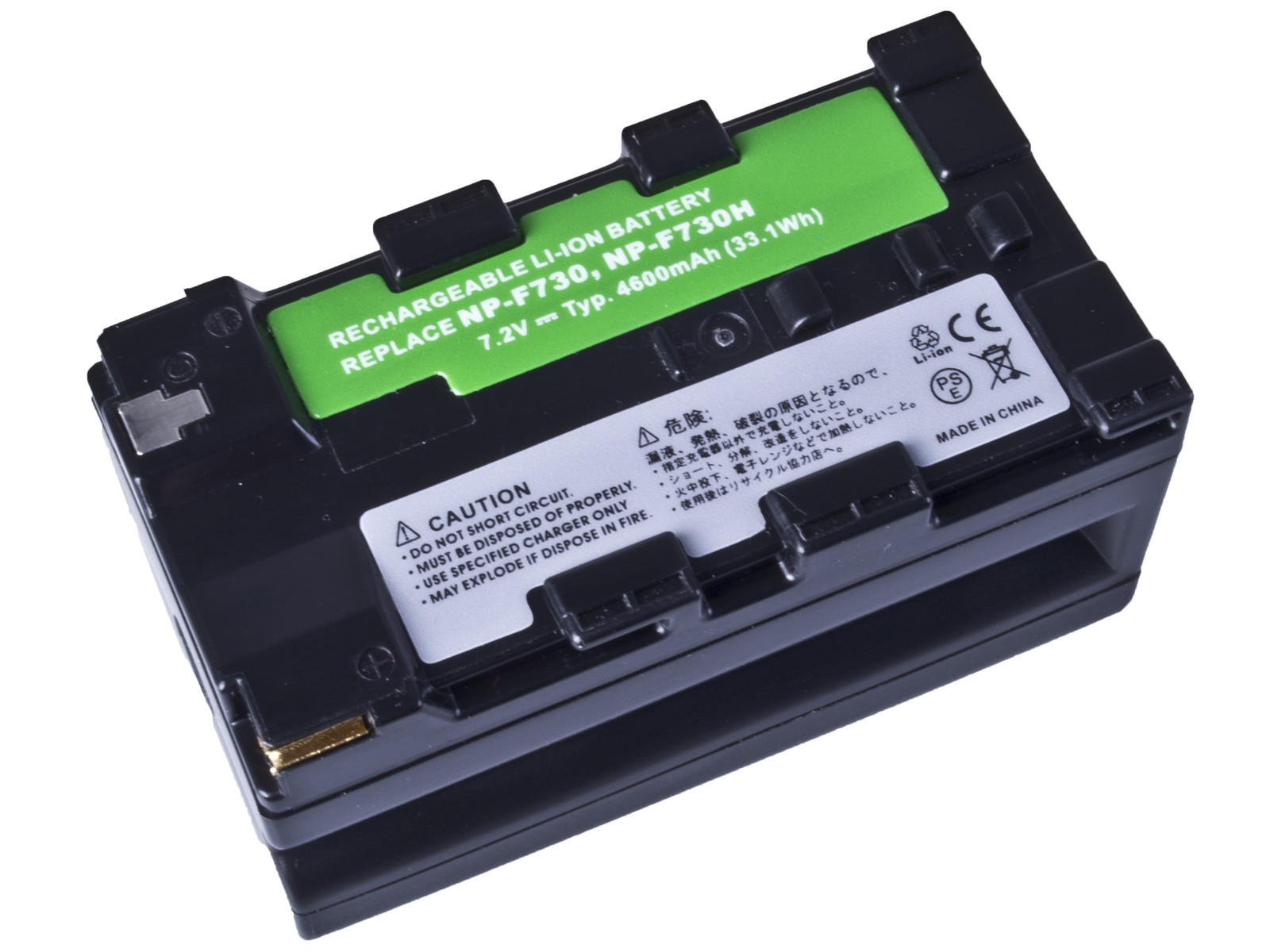Baterie AVACOM Sony NP-F730 Li-ion 7.2V 4600mAh