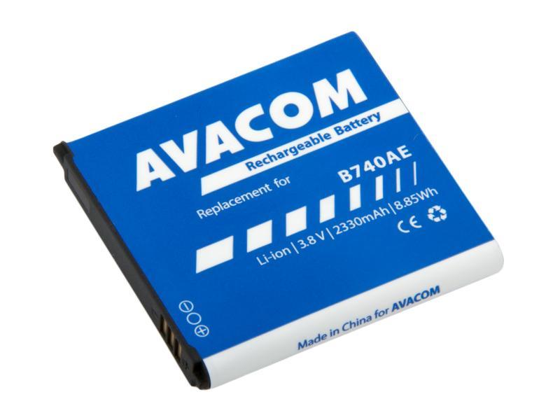 Baterie AVACOM GSSA-C1010-S2330 do mobilu Samsung S4 Zoom Li-Ion 3,8V 2330mAh (náhrada B740AE)