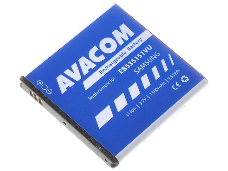 Baterie AVACOM GSSA-I9070-S1500A do mobilu Samsung I9070 Galaxy S Advance Li-Ion 3,7V 1500mAh