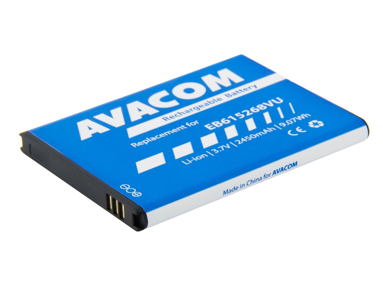 Baterie AVACOM GSSA-I9220-S2450A do mobilu Samsung Galaxy Note Li-Ion 3,7V 2450mAh - GSSA-I9220-S2450A