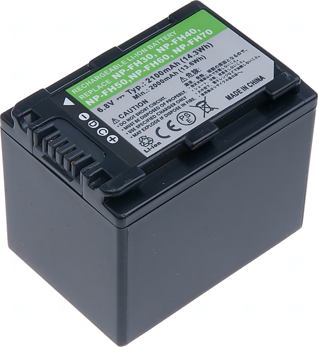 Baterie T6 power Sony NP-FH70, 2100mAh, šedá