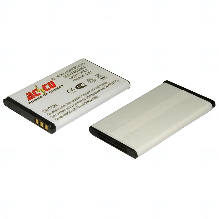 Baterie Accu pro Nokia 6100, 6300, 2650, 2652, 3500 classic, 5100,6101, 6102, Li-ion, 950mAh