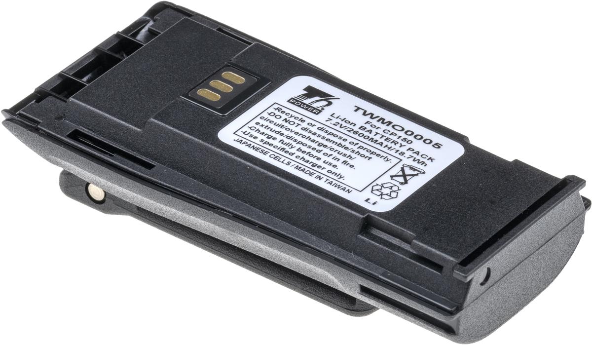 Baterie T6 power Motorola CP040, CP150, CP250, Li-ion, 2600mAh, 18,7Wh - TWMO0005