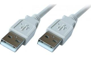 PremiumCord USB 2.0 A-A M/M 1m propojovací kabel - ku2aa1