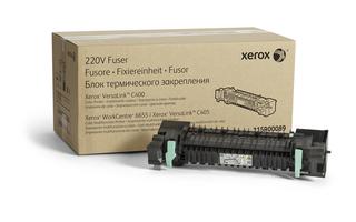 Xerox Fuser 220V C400/C405