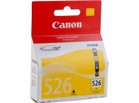 Canon CLI-526 Y, žlutý