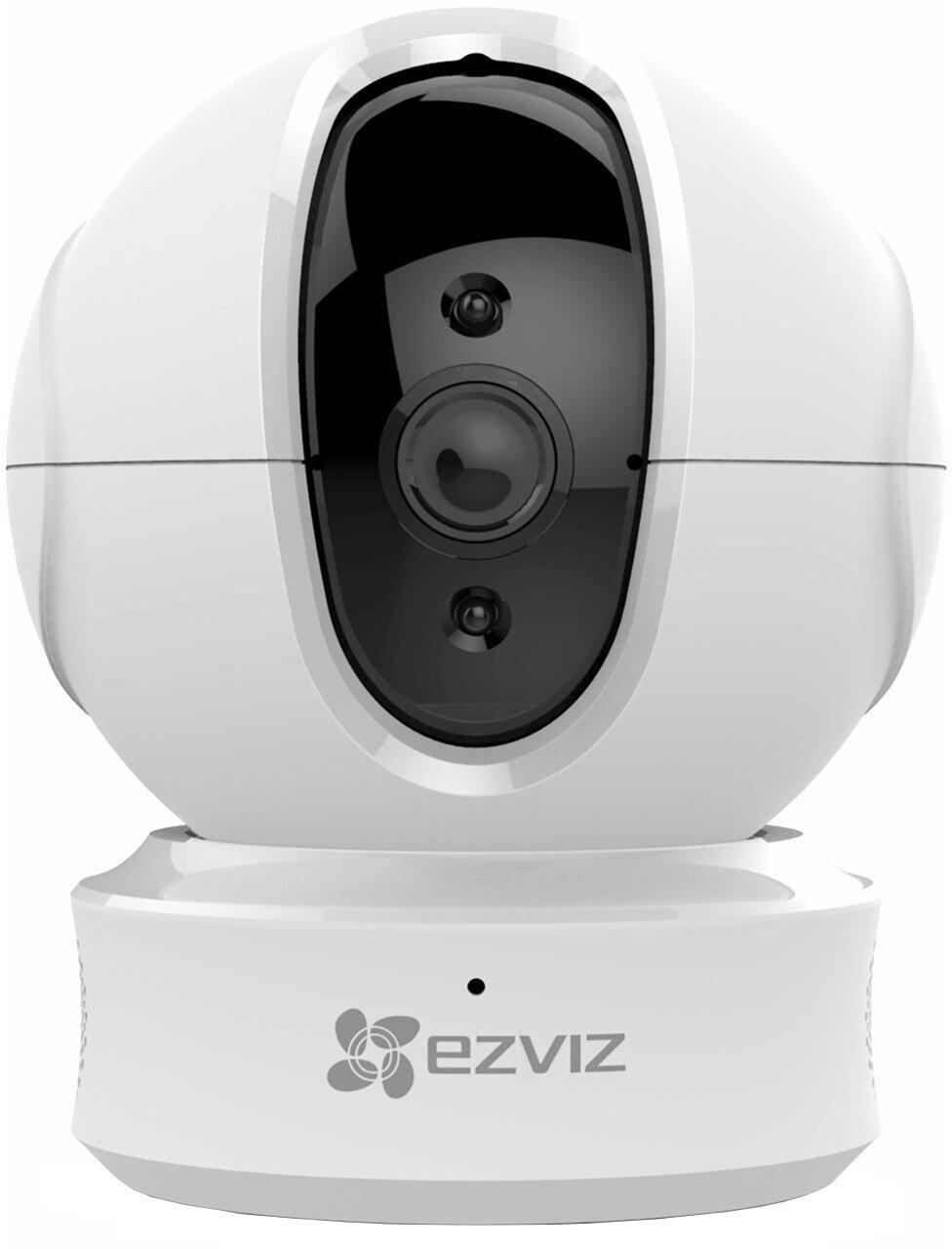 EZVIZ C6CN FHD - CS-CV246-A0-1C2WFR
