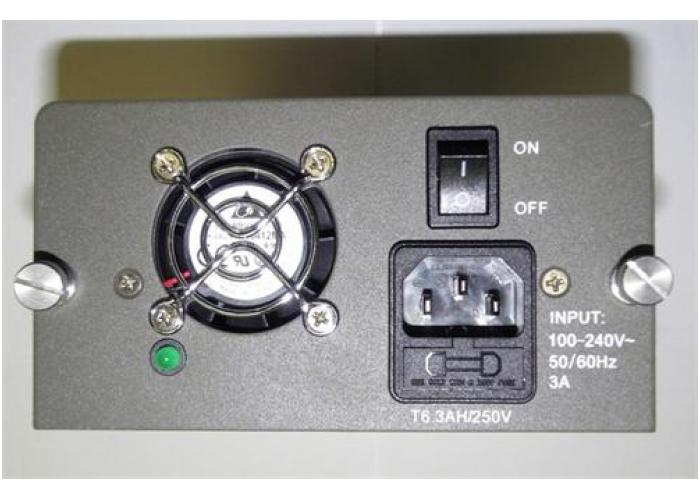TP-Link TL-MCRP100 záložní zdroj pro TL-MC1400_V1