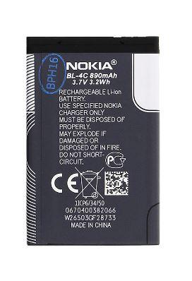 Nokia baterie BL-4C Li-Ion 890 mAh - bulk - 8595642221545
