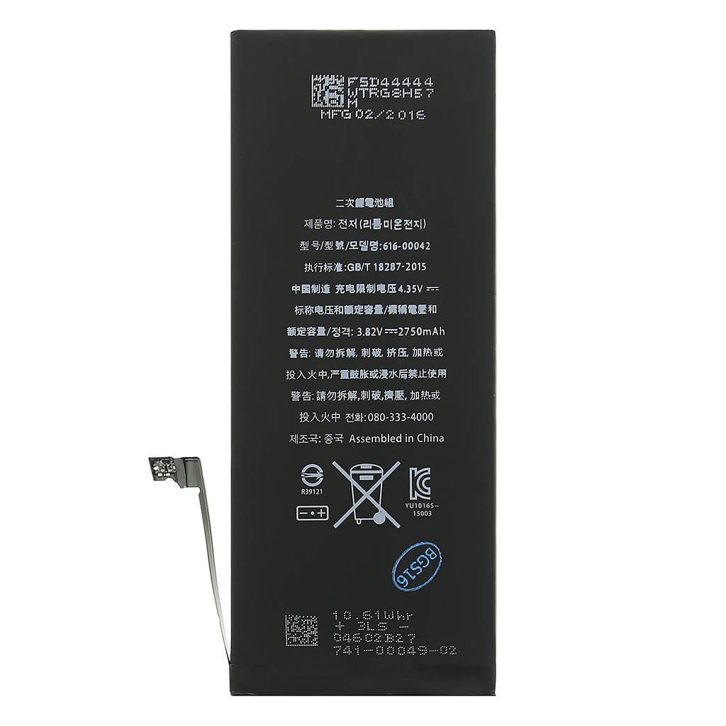 iPhone 6S Plus Baterie 2750mAh li-Pol (Bulk)