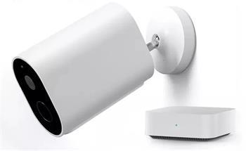 IMI EC2 Wireless Home Security Kamera + Brána - 6971085317878