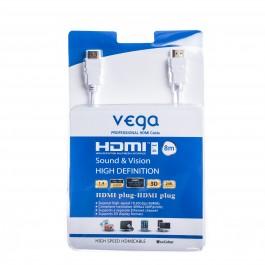 HDMI kabel profesionál 8M - bílá barva