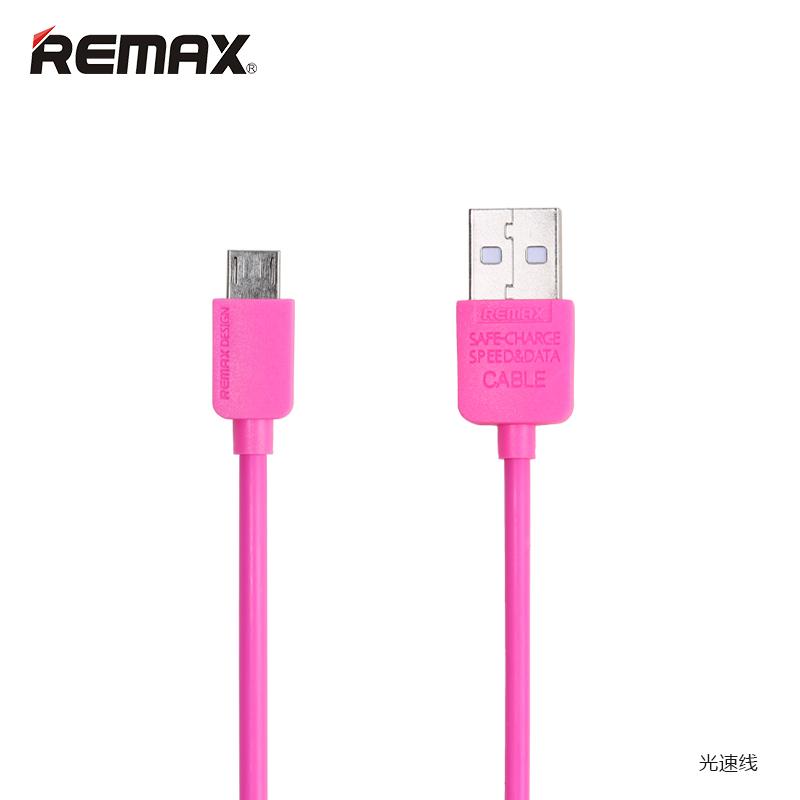 Datový kabel , micro USB, barva růžová