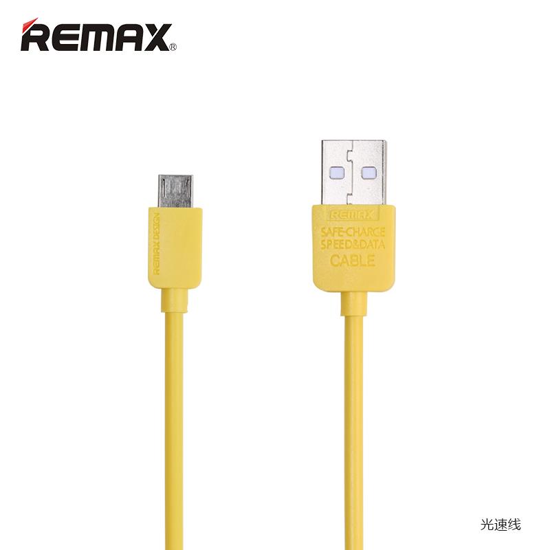 Datový kabel , micro USB, barva žlutá