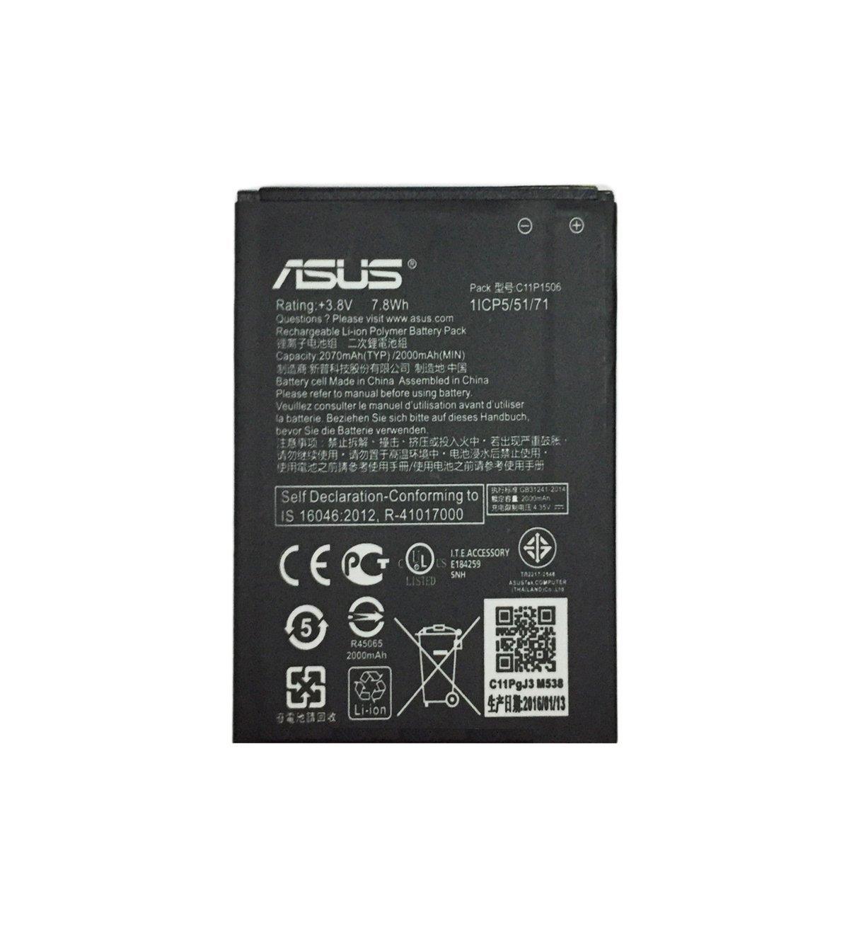 Asus C11P1506 Original Baterie 2070mAh Li-Pol Bulk - 8595642233258