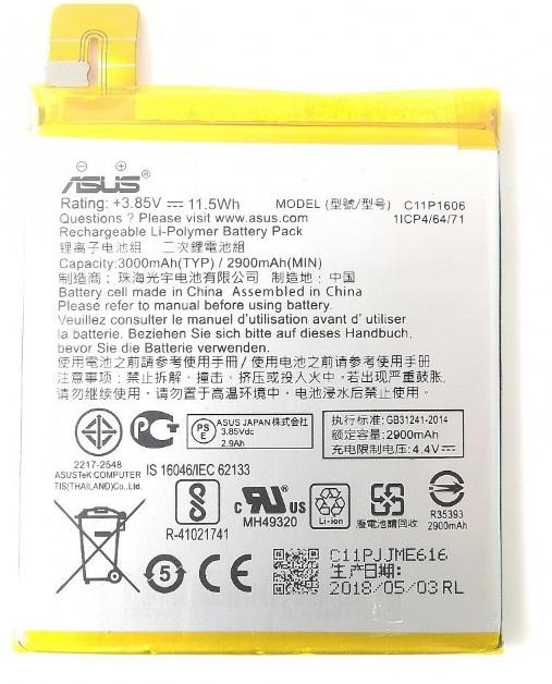 Asus C11P1606 Original Baterie 3000mAh Li-Pol bulk