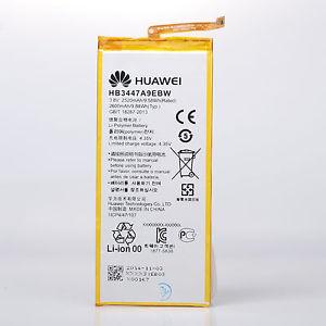 Huawei HB3447A9EBW Baterie 2520mAh Li-Pol (Bulk) - 8592118837293