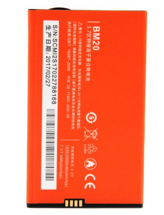 Xiaomi BM20 Original Baterie 2000mAh (Bulk)