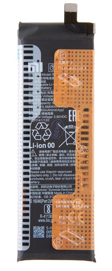 Xiaomi BM52 Original Baterie 5260mAh Service Pack