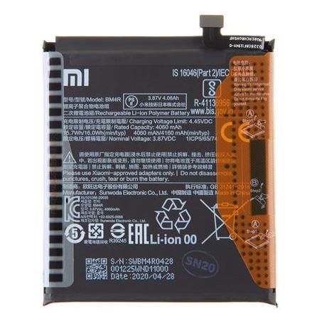 Xiaomi BM4R Original Baterie 4160mAh Service Pack
