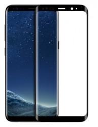 Aligator sklo FULL 3D Samsung Galaxy S9 PLUS černá