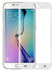 Aligator sklo FULL 3D Samsung Galaxy A5 2017 bílá