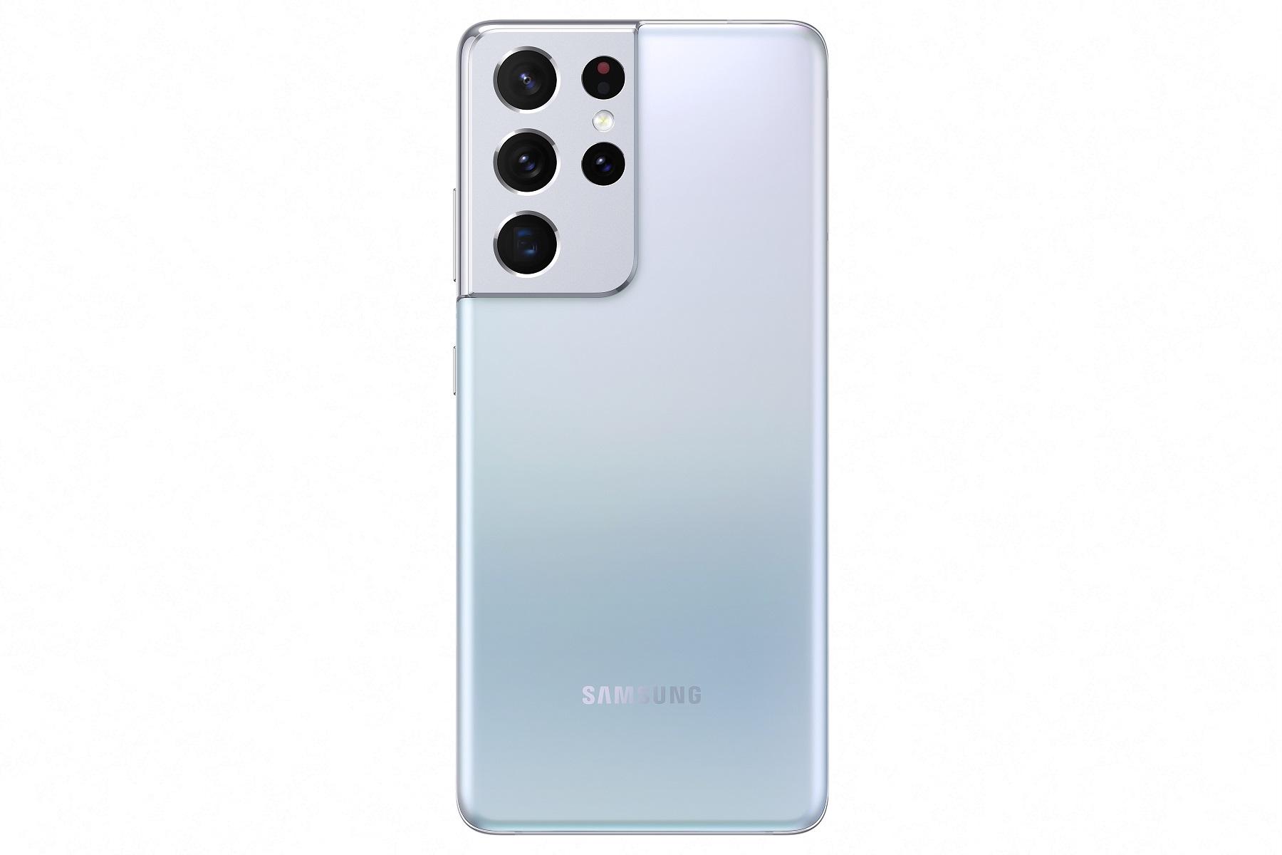Samsung Galaxy S21 Ultra silver 128GB