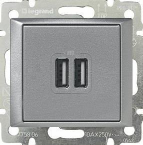 Valena USB nabíječka 2-násobná 1,5A Stříbrná metal