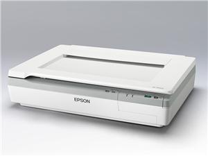 Epson WorkForce DS-50000, A3, 600 DPI - B11B204131