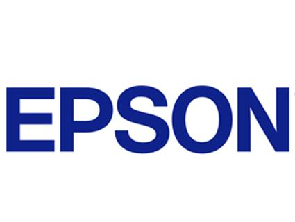 Epson GS6000 Carrying bar
