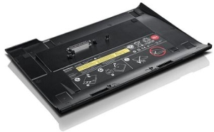 ThinkPad Battery 19+ (6 čl.  externí) X220/X220t