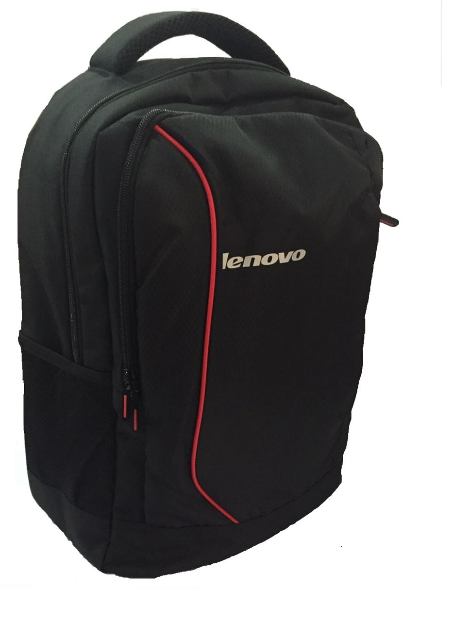 Lenovo 15.6''backpack B3055